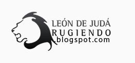 El León de Judá Rugiendo